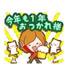 ほのぼのカノジョ【たのしい冬】(個別スタンプ:12)