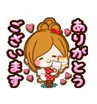 ほのぼのカノジョ【たのしい冬】(個別スタンプ:15)