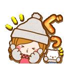 ほのぼのカノジョ【たのしい冬】(個別スタンプ:16)