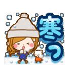 ほのぼのカノジョ【たのしい冬】(個別スタンプ:17)