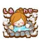 ほのぼのカノジョ【たのしい冬】(個別スタンプ:20)