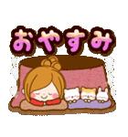 ほのぼのカノジョ【たのしい冬】(個別スタンプ:21)