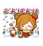 ほのぼのカノジョ【たのしい冬】(個別スタンプ:23)
