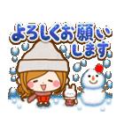ほのぼのカノジョ【たのしい冬】(個別スタンプ:24)
