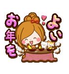 ほのぼのカノジョ【たのしい冬】(個別スタンプ:29)
