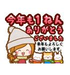 ほのぼのカノジョ【たのしい冬】(個別スタンプ:30)