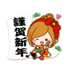 ほのぼのカノジョ【たのしい冬】(個別スタンプ:32)