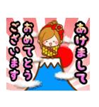 ほのぼのカノジョ【たのしい冬】(個別スタンプ:33)