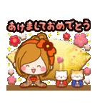 ほのぼのカノジョ【たのしい冬】(個別スタンプ:34)