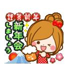 ほのぼのカノジョ【たのしい冬】(個別スタンプ:38)