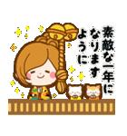 ほのぼのカノジョ【たのしい冬】(個別スタンプ:39)