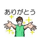 ポロシャツ仮面(個別スタンプ:3)