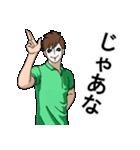 ポロシャツ仮面(個別スタンプ:7)