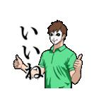 ポロシャツ仮面(個別スタンプ:9)