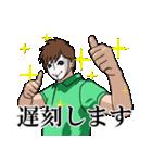 ポロシャツ仮面(個別スタンプ:17)