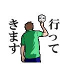 ポロシャツ仮面(個別スタンプ:19)