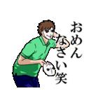 ポロシャツ仮面(個別スタンプ:22)
