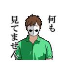 ポロシャツ仮面(個別スタンプ:29)