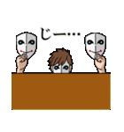 ポロシャツ仮面(個別スタンプ:38)