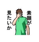 ポロシャツ仮面(個別スタンプ:39)