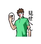 ポロシャツ仮面(個別スタンプ:40)