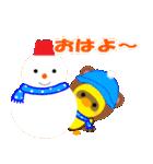 ひよこのぴよちゃんの冬(個別スタンプ:01)