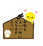 ひよこのぴよちゃんの冬(個別スタンプ:30)