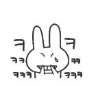 くむ / 韓国語(個別スタンプ:3)