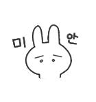 くむ / 韓国語(個別スタンプ:4)