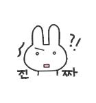 くむ / 韓国語(個別スタンプ:5)
