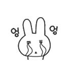 くむ / 韓国語(個別スタンプ:6)