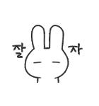 くむ / 韓国語(個別スタンプ:7)