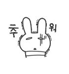 くむ / 韓国語(個別スタンプ:8)