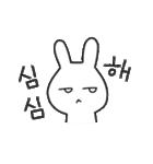 くむ / 韓国語(個別スタンプ:10)