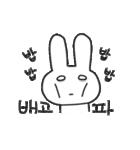 くむ / 韓国語(個別スタンプ:12)