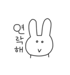 くむ / 韓国語(個別スタンプ:15)