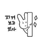 くむ / 韓国語(個別スタンプ:16)