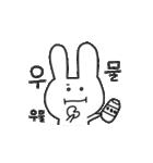 くむ / 韓国語(個別スタンプ:17)
