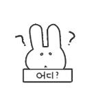 くむ / 韓国語(個別スタンプ:19)