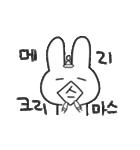 くむ / 韓国語(個別スタンプ:20)