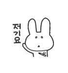 くむ / 韓国語(個別スタンプ:21)