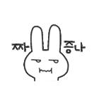 くむ / 韓国語(個別スタンプ:22)