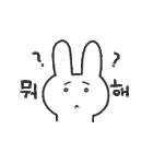 くむ / 韓国語(個別スタンプ:24)