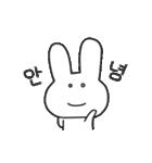 くむ / 韓国語(個別スタンプ:26)