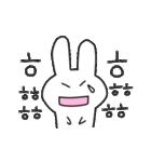 くむ / 韓国語(個別スタンプ:30)