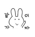 くむ / 韓国語(個別スタンプ:31)