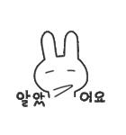 くむ / 韓国語(個別スタンプ:32)