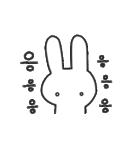 くむ / 韓国語(個別スタンプ:34)