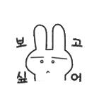 くむ / 韓国語(個別スタンプ:36)