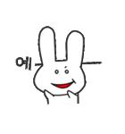 くむ / 韓国語(個別スタンプ:38)